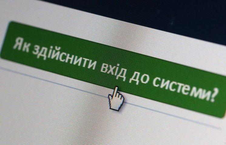 Чем е-декларации чиновников опасны для народа