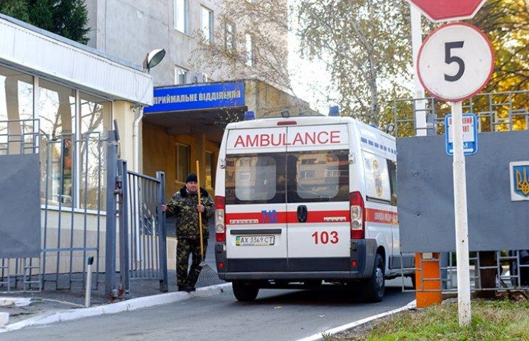 Харківський шпиталь прийняв 12 бійців із передової