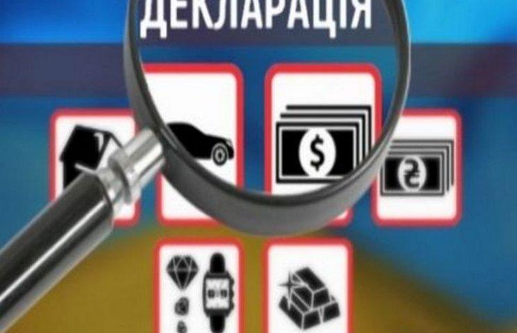 Чиновник районного масштаба с Хмельнитчины задекларировал более 20 миллионов гривен