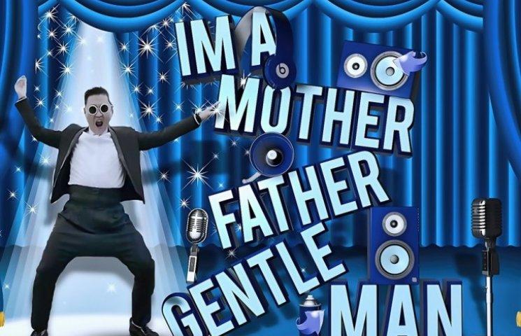 Второй клип исполнителя Gangnam Style набрал миллиард просмотров