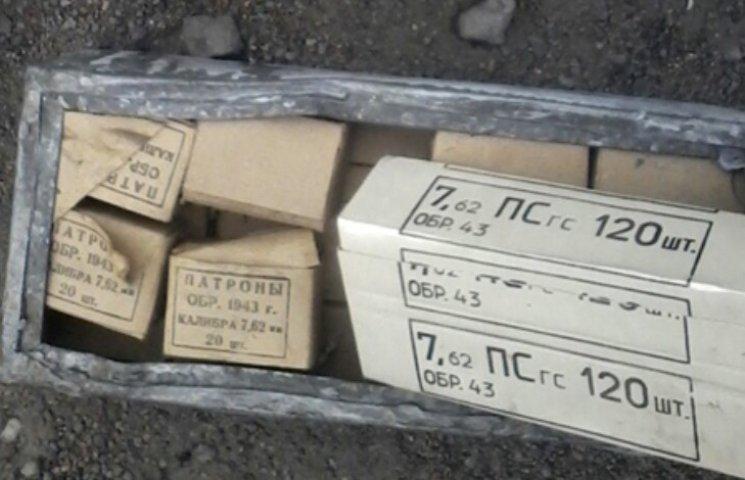 З Донеччини в Миколаїв намагалися завезти більше 3 тисяч патронів