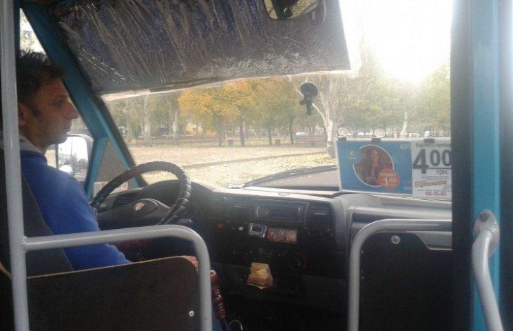 Миколаївський маршрутник познущався над бабусею