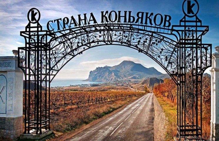 Окупaнти знищують в Криму відомий виноро…