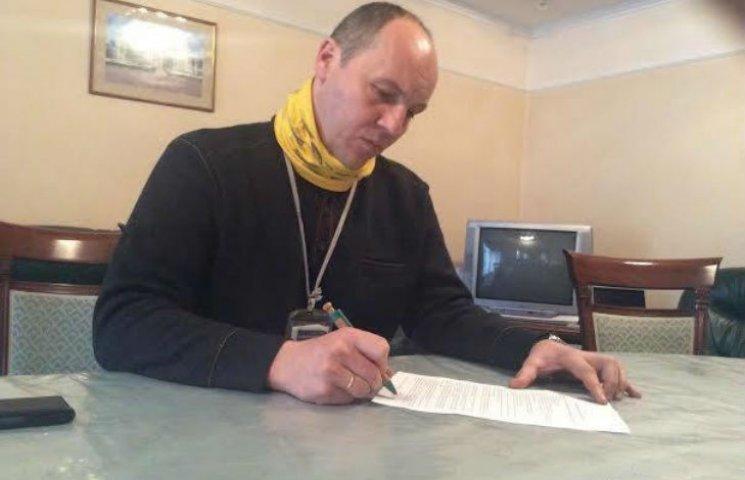 Парубий подписал постановление о повышении зарплат депутатам