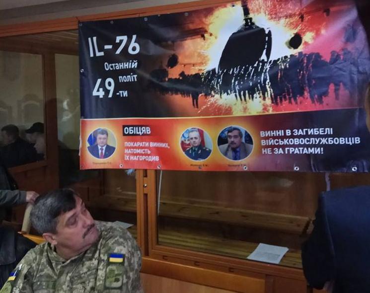 Справа Іл-76: Суд відмовив засудженому генералу Назарову уповторному дослідженні доказів