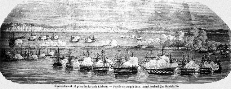 Бомбардировки крепости Кинбурн