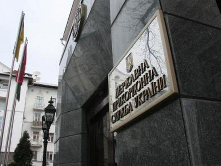 Пропавших украинских таможенников словили в русской бане