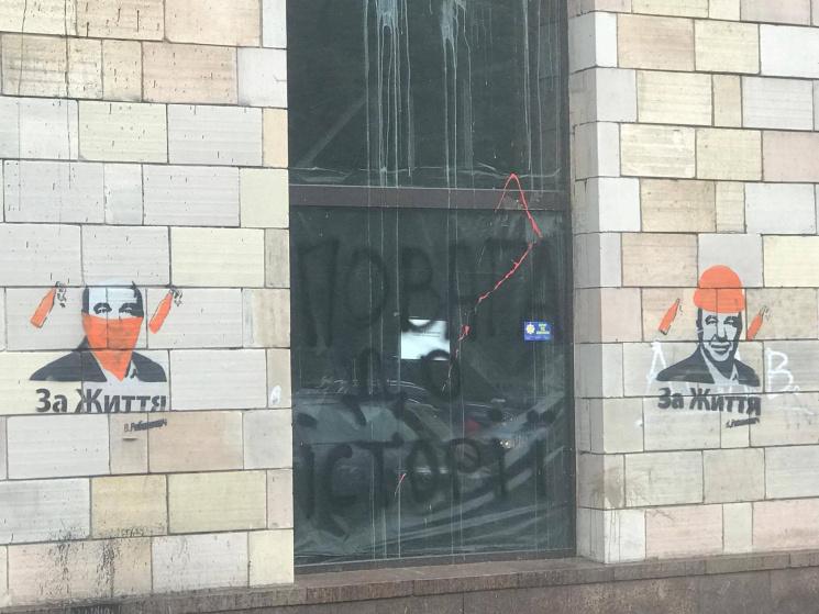 Наместе граффити времен Майдана вКиеве появились новые