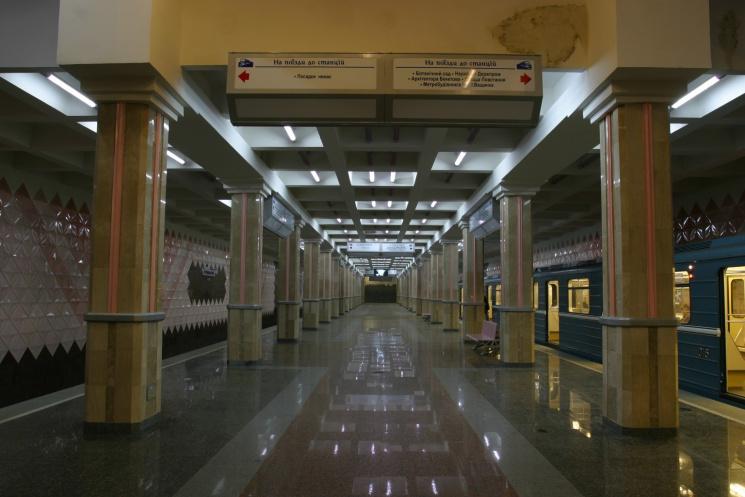 """Посадовця """"улюбленої"""" фірми харківських КП засудили за розкрадання грошей підземки"""