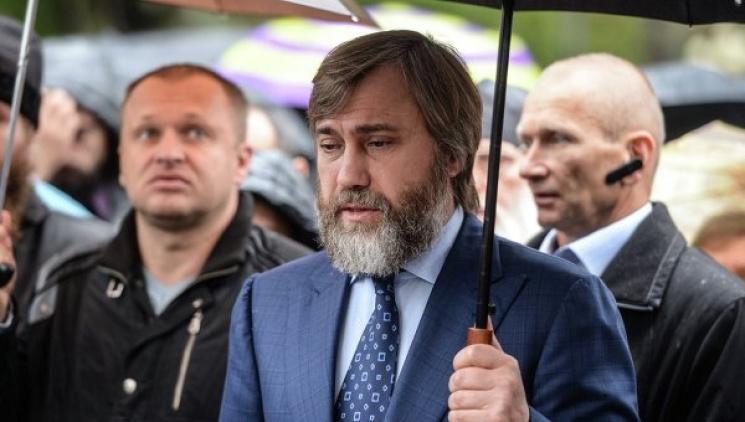 На Харківщині затримали топ-менеджера Но…
