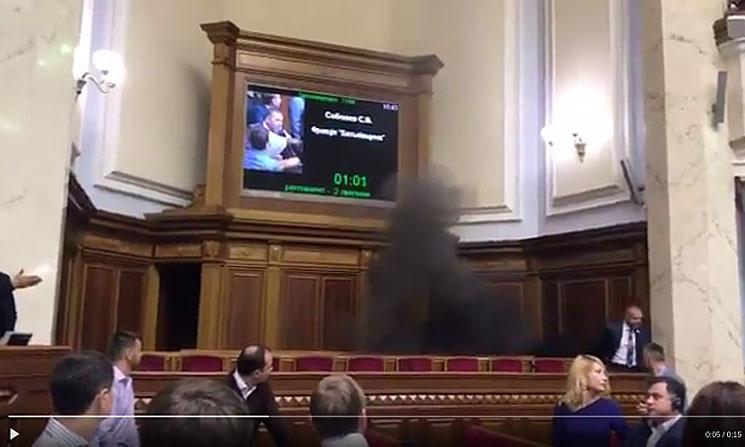 Депутат Левченко предстанет перед судом забросок дымовой шашки вВерховной Раде