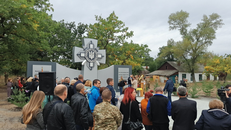 УДніпропетровській області прихильники ДНР осквернили пам'ятник загиблим бійцям АТО