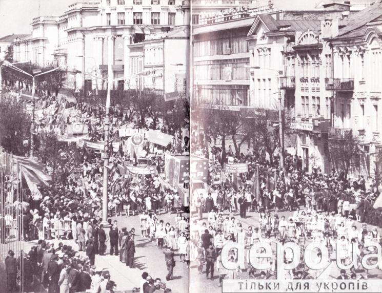 """Подорож у """"застійну"""" Вінницю: Чим пишалось місто майже сорок років тому"""