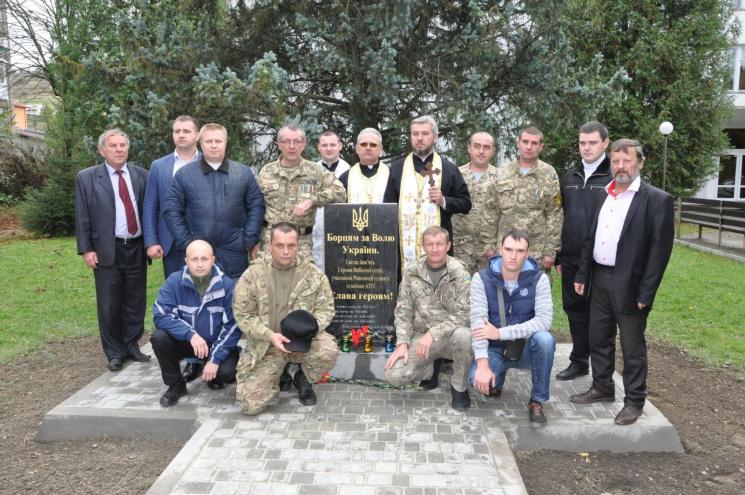 У Воловці відкрили меморіальний знак загиблим АТОвцям