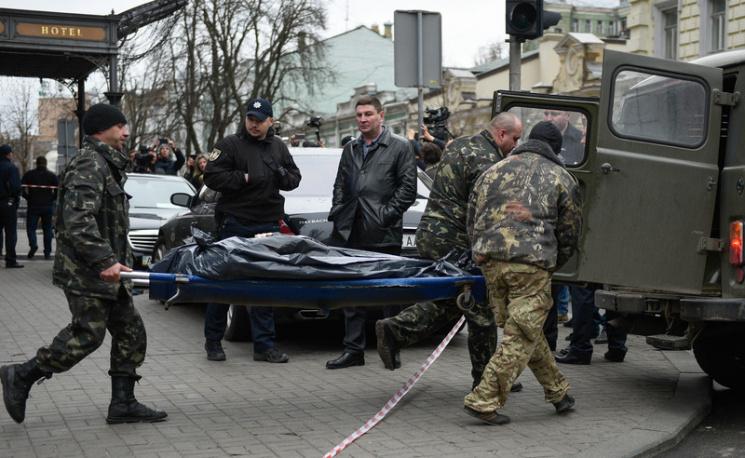Відео дня: Розкриття вбивства Вороненкова і приїзд Ердогана до Києва