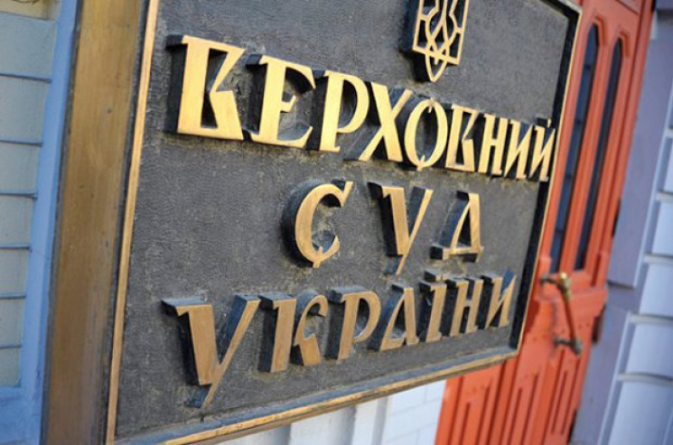 ТОП-5 міфів про судову реформу в Україні