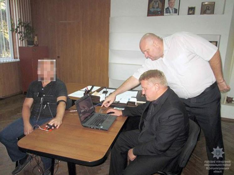 На Дніпропетровщині поліцейським для роз…