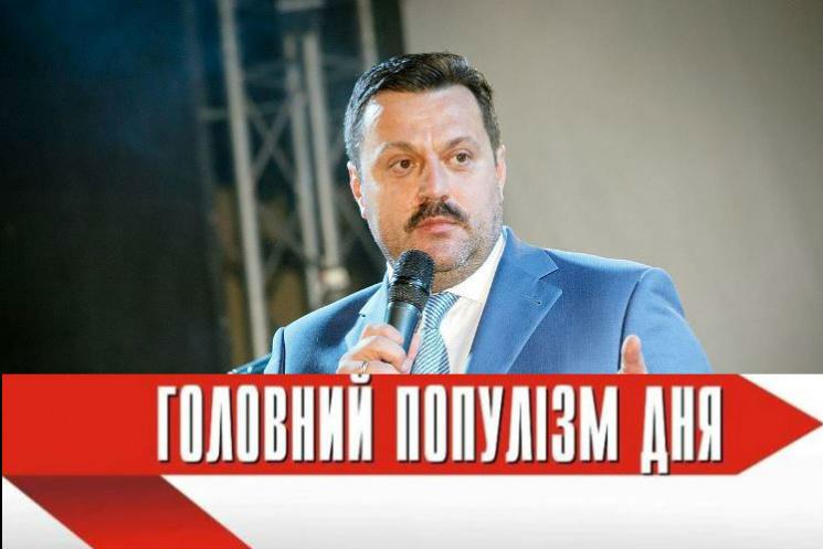 Троє народних депутатів подали досуду наВолодимира Гройсмана