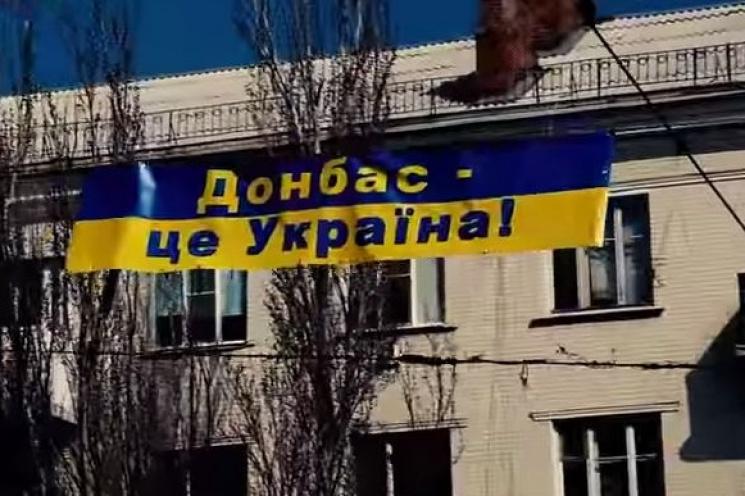 Чорне і біле. Закон про реінтеграцію Донбасу - зрада чи перемога?