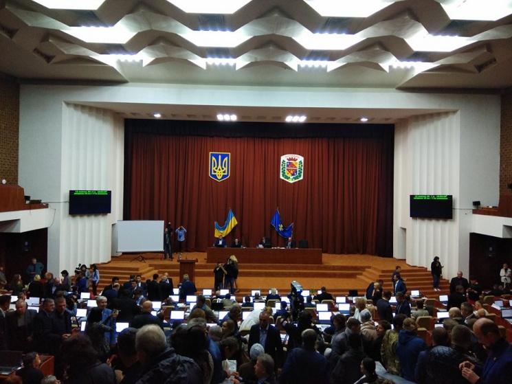 У Полтаві розпочалась сесія облради