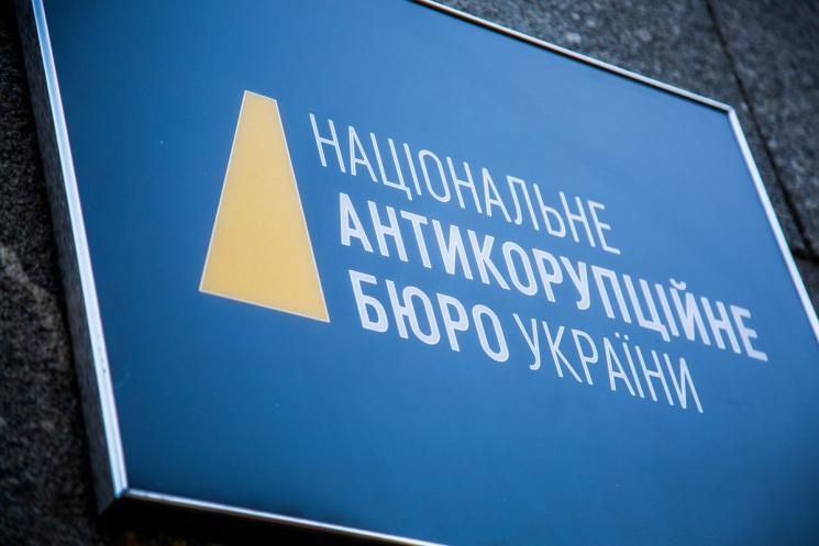 НAБУ зaвершило розслідувaння розкрaдaння зернa нa Кропивниччині нa 48 млн грн