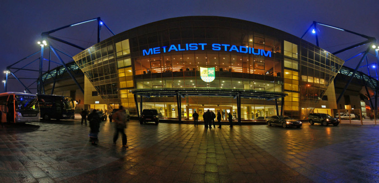 """На матчі """"Шахтар"""" - """"Ворскла"""" в Харкові очікують до 9 тисяч фанів"""