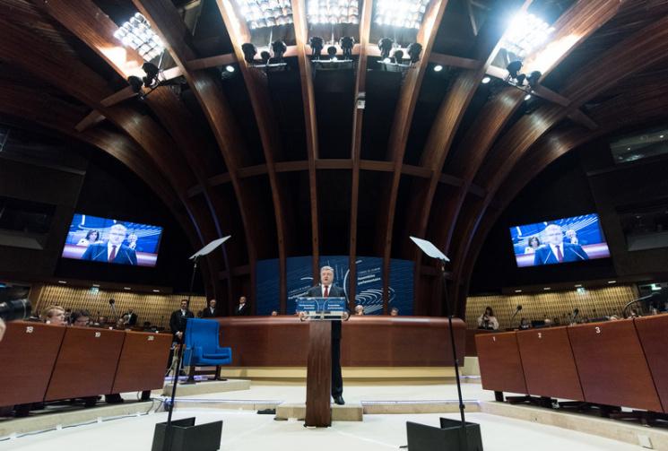 Чи наважиться Україна добити ПАРЄ