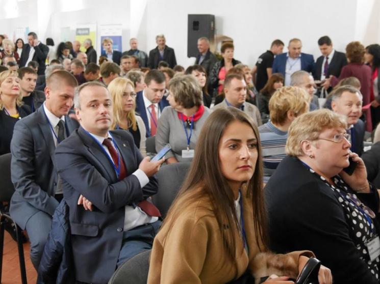 В Ужгороді розпочався масштабний інвестиційний форум