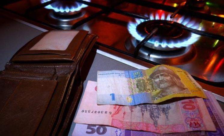 Щоб не мерзнути взимку: Що треба знати про субсидії