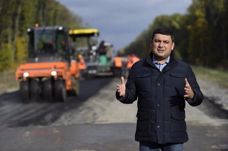 Прем'єр-міністр похвалив будівництво об'їзної дороги біля Знaм'янки
