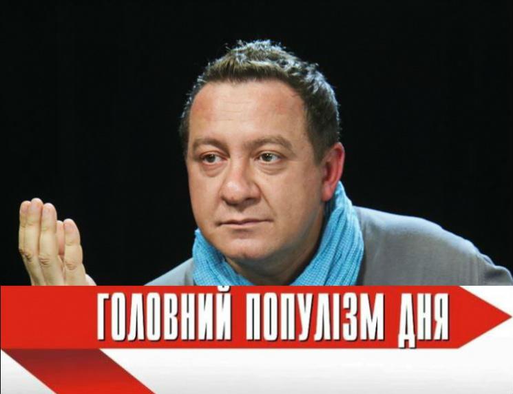 Головний популіст дня: Муждабаєв, який пише про можливий замах на Саакашвілі не в СБУ, а на Facebook