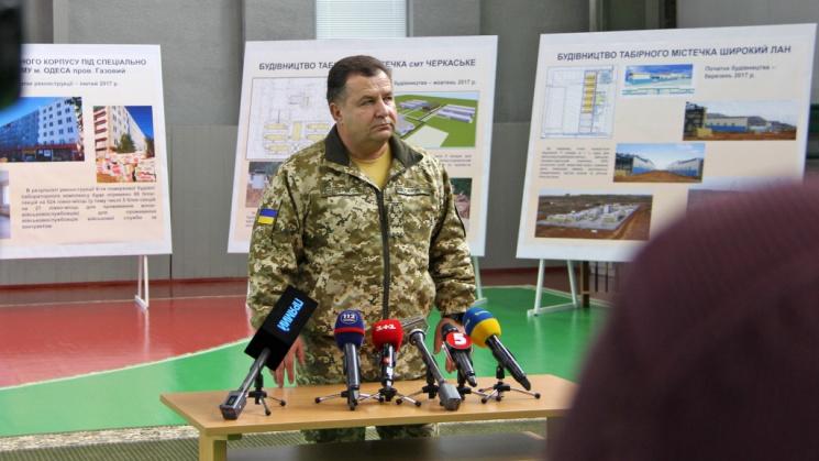 Більше 22 тисячам українських контрактинків обіцяють житло