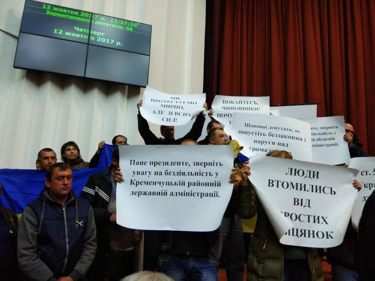 Плавні розбрату: Як протестувальники поставили полтавську облраду на паузу