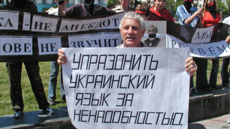 Усиленная русификация: Оккупанты готовят для Крыма языковые поправки