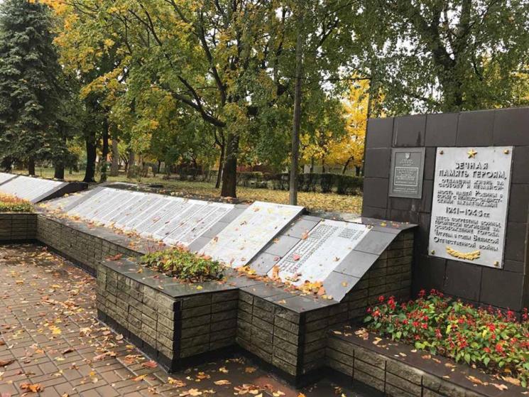 НаХарьковщине неизвестные повредили мемориальную доску советским солдатам