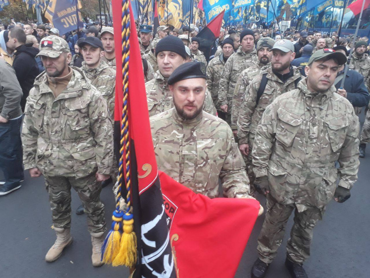В Киеве националисты собрались на митинг по случаю годовщины УПА*