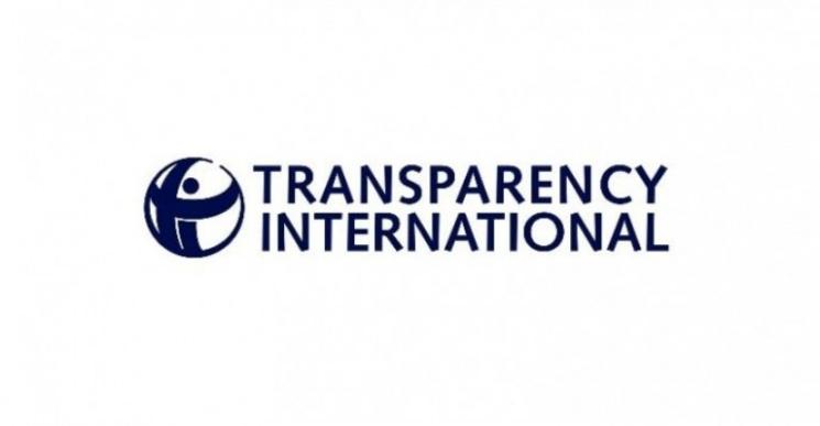 Transparency International назвала найбільш корумповані українські державні служби