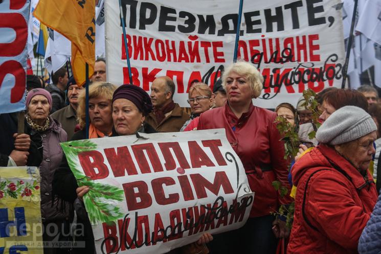 Обезличенное шоу: Как Саакашвили оживил память об антимайдане