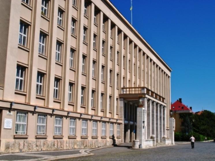 """""""Білий дім"""" на Народній в Ужгороді депутати берегтимуть, як пам'ятку архітектури"""