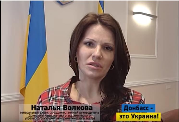 У мережі нагадали, як наступниця Пушиліна була за Донбас у складі України (ВІДЕО)