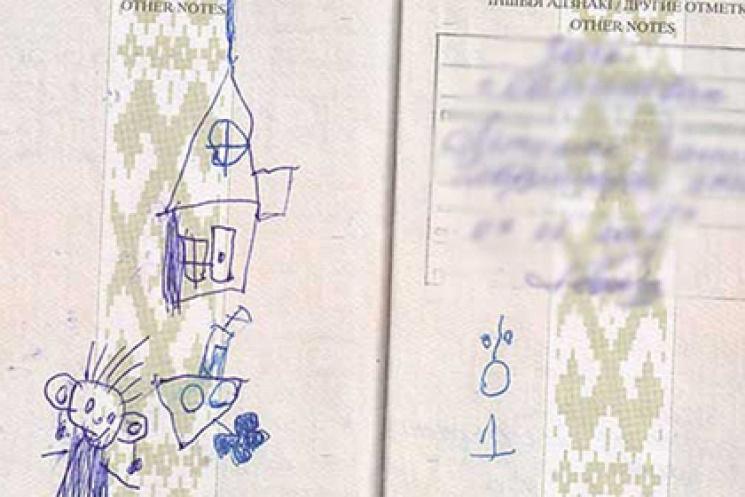 Житель республики Белоруссии несмог въехать в государство Украину из-за детских рисунков впаспорте