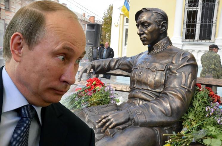 Путін назвав Петлюру нацистом таантисемітом