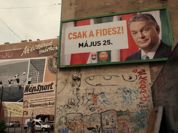 Черговий ультиматим: правляча угорська партія проти входження БПП у ЄНП