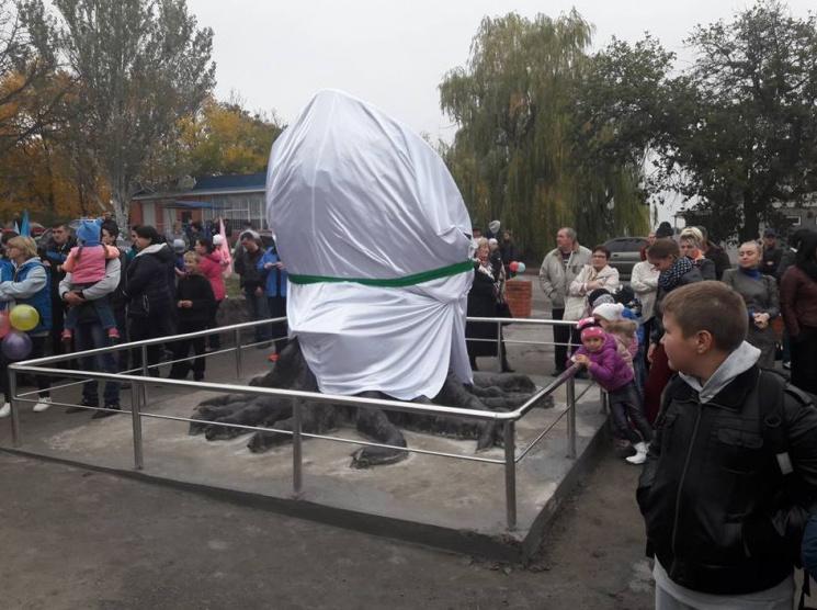 На Днепропетровщине открыли памятник гре…