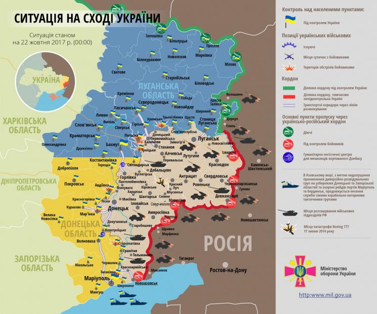 Карта АТО: Бойовики активізувалися на луганському напрямку