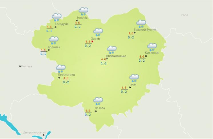 У Харкові прогнозують мокрий сніг з доще…