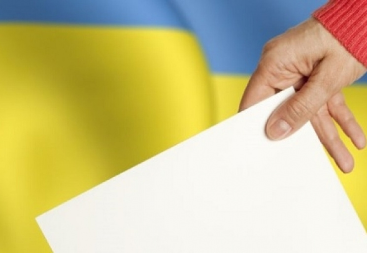 На Полтавщині відбудуться вибори старост…