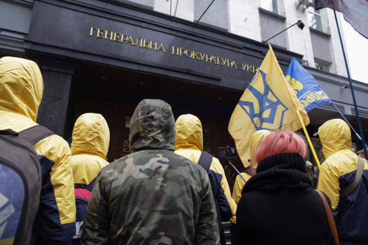 ГПУ: Вертолетную площадку Януковича передали государству