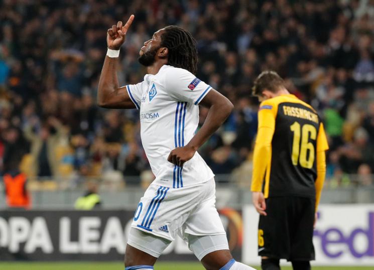 Лига Европы. Мбокани несыграет заДинамо против Янг Бойз