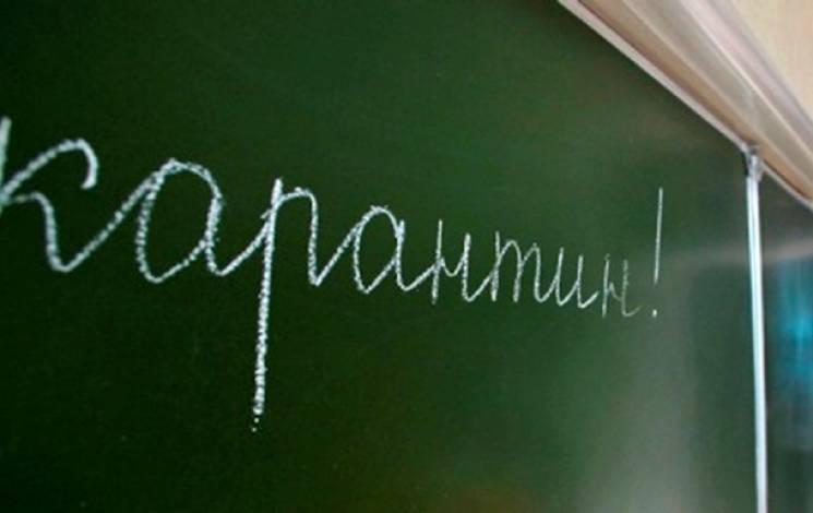На Вінниччині школу, в якій розгулявся кір, закрили на карантин через ГРВІ